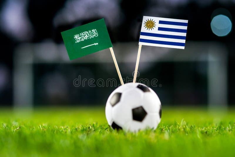 Уругвай - Саудовская Аравия, группа a, Wednesday, 20 Футбол -го июнь, стоковое фото