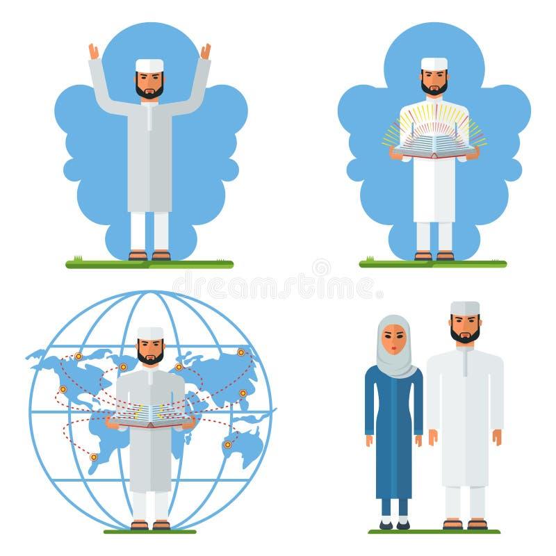 Установите аравийского человека иллюстрация штока