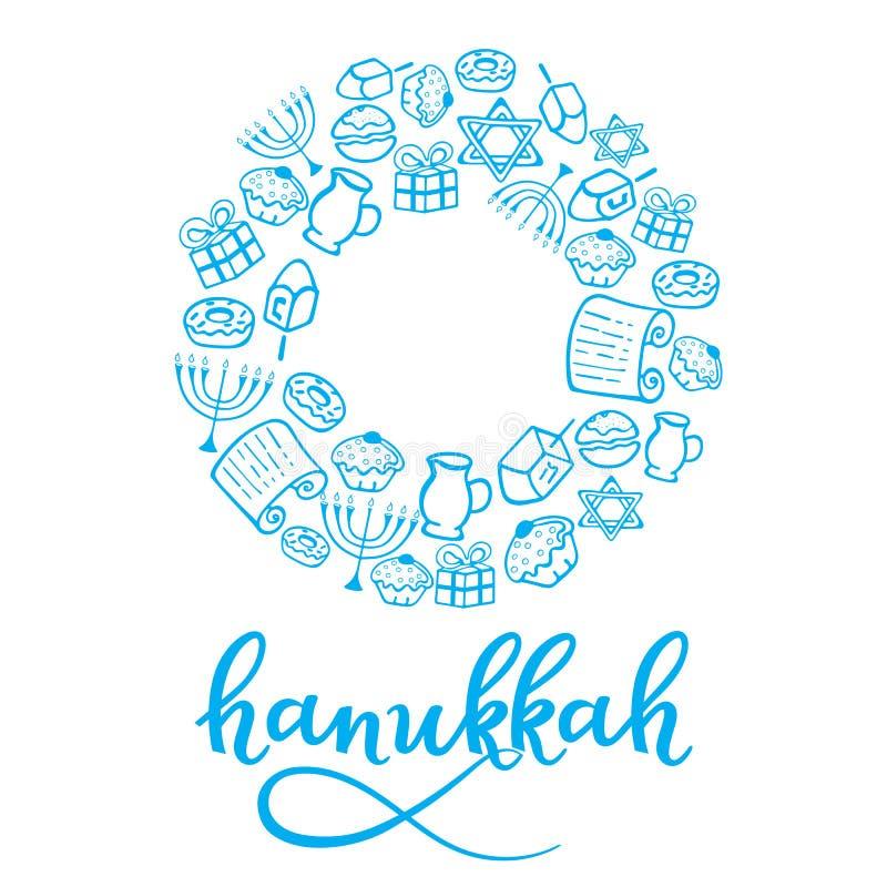 Установите дизайна Хануки в стиле doodle Традиционные атрибуты menorah, dreidel, масла, Torah, донута рамка круглая иллюстрация штока