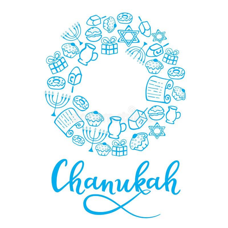 Установите дизайна Chanukah в стиле doodle Традиционные атрибуты menorah, dreidel, масла, Torah, донута рамка круглая иллюстрация вектора