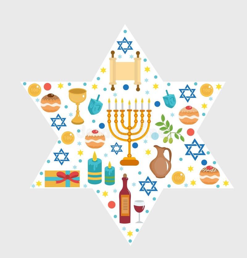 Установите значки Хануки, счастливой Хануки Поздравительная открытка Хануки Стиль значков шаржа плоский Традиционные символы евре