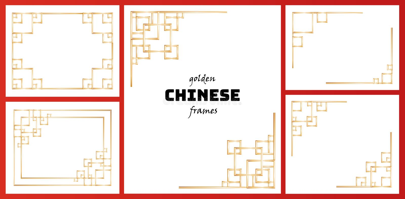 Установите 5 китайских традиционных рамок золота бесплатная иллюстрация