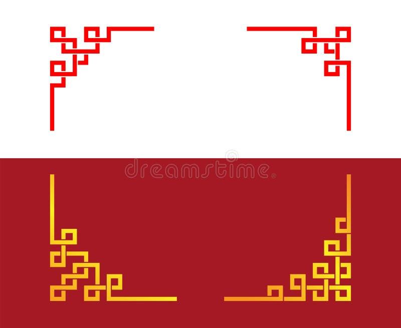 Установите китайской линии орнамента угла, искусства вектора иллюстрация штока