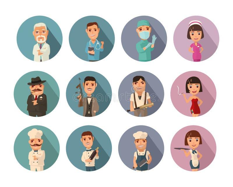 Установите профессии людей значка различные Значок вектора плоский иллюстрация вектора
