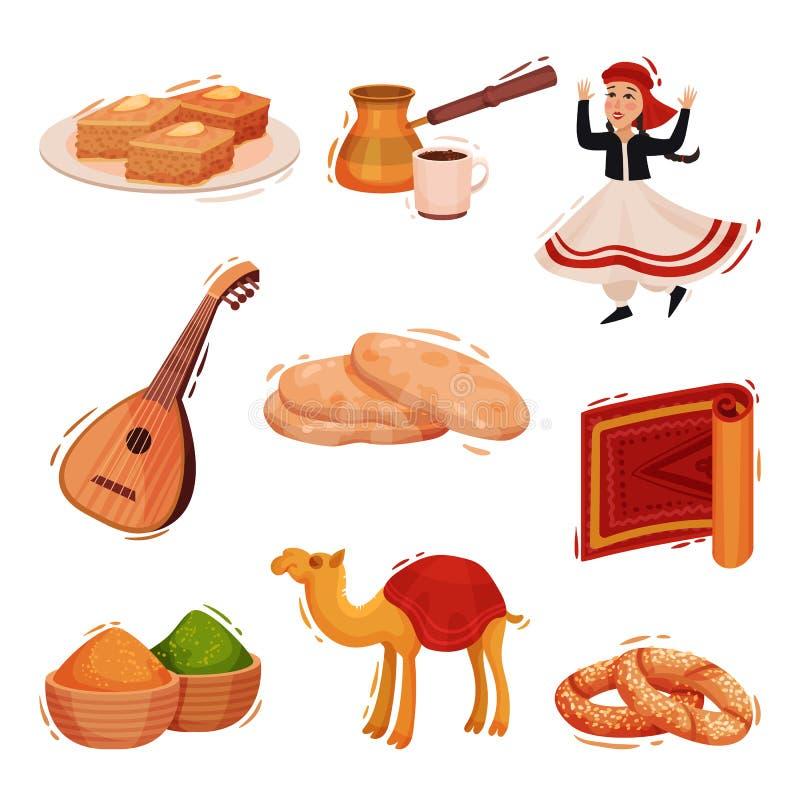 Установите традиционных турецких характеров r иллюстрация вектора