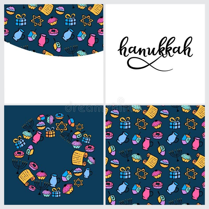 Установите Хануки в стиле doodle menorah, dreidel, масло, Torah, донут Круглая рамка, безшовная картина, литерность руки иллюстрация вектора