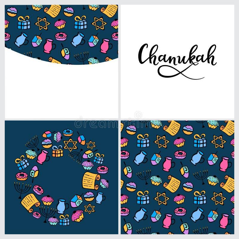 Установите Chanukah в стиле doodle menorah, dreidel, масло, Torah, донут Круглая рамка, безшовная картина, литерность руки иллюстрация вектора