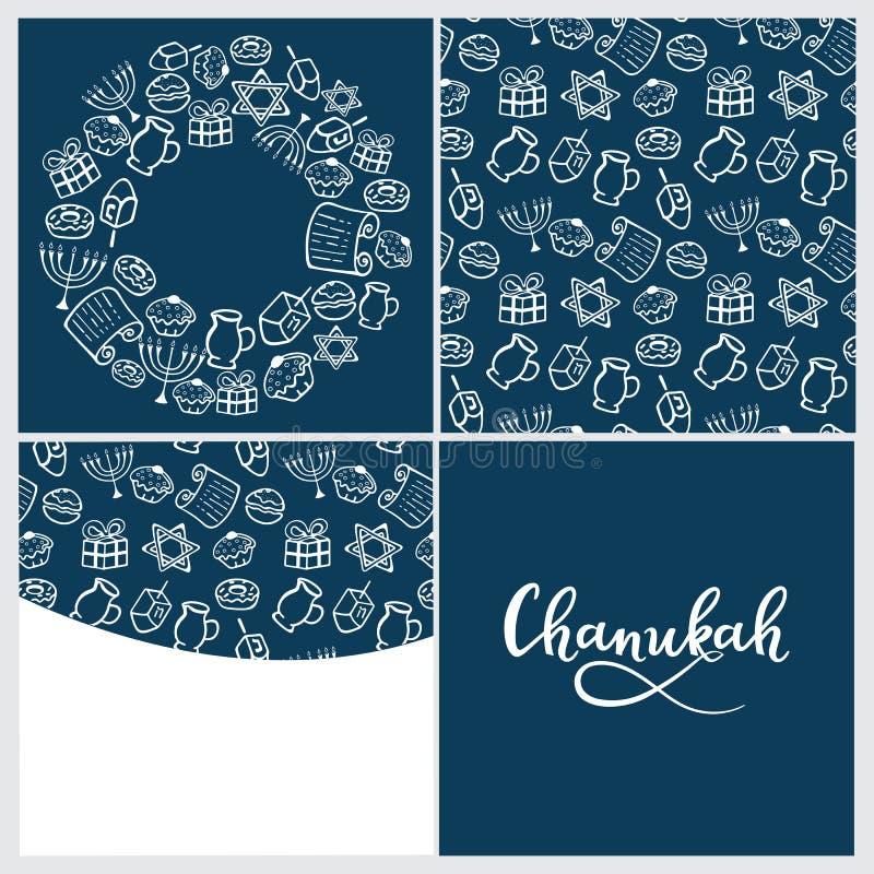 Установите Chanukah menorah, dreidel, масло, Torah, донут Круглая рамка, безшовная картина в стиле doodle, литерности руки бесплатная иллюстрация
