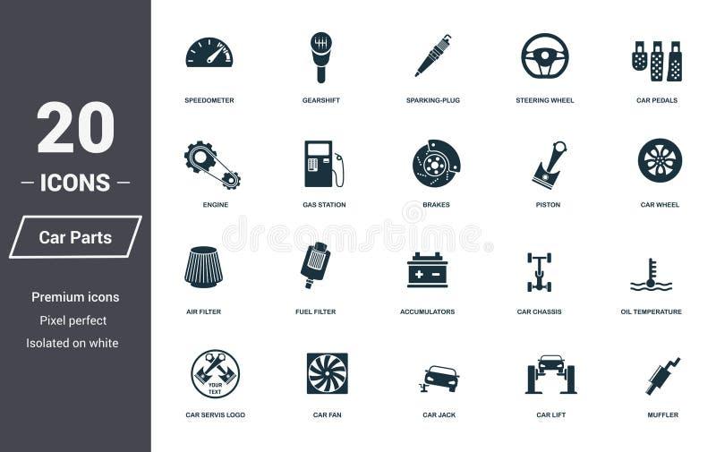 Установленные значки частей автомобиля Наградное качественное собрание символа Значок частей автомобиля установил простые элемент бесплатная иллюстрация