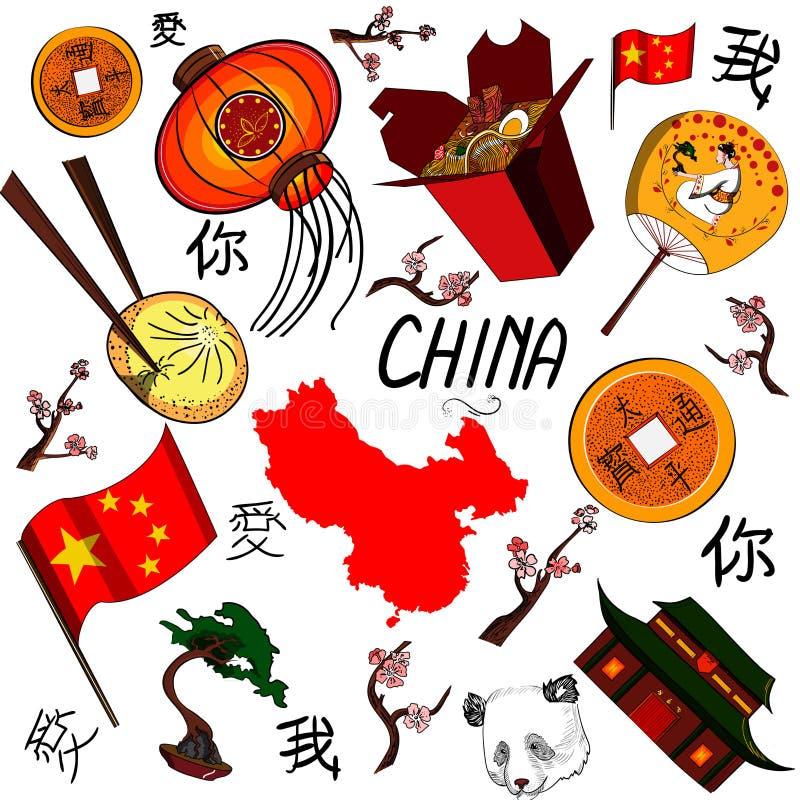 Установленные значки Китая иллюстрация штока