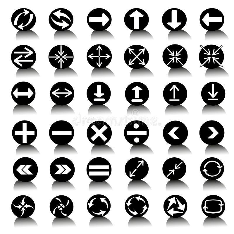 Установленные значки сети вектора черные всеобщие иллюстрация вектора