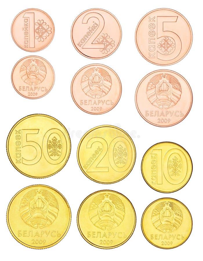 Установленные монетки Беларуси стоковое изображение