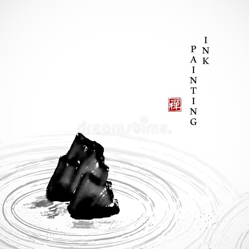 Утес камня дзэна хода круга иллюстрации текстуры вектора искусства краски чернил акварели и земля песка Перевод для китайца иллюстрация вектора