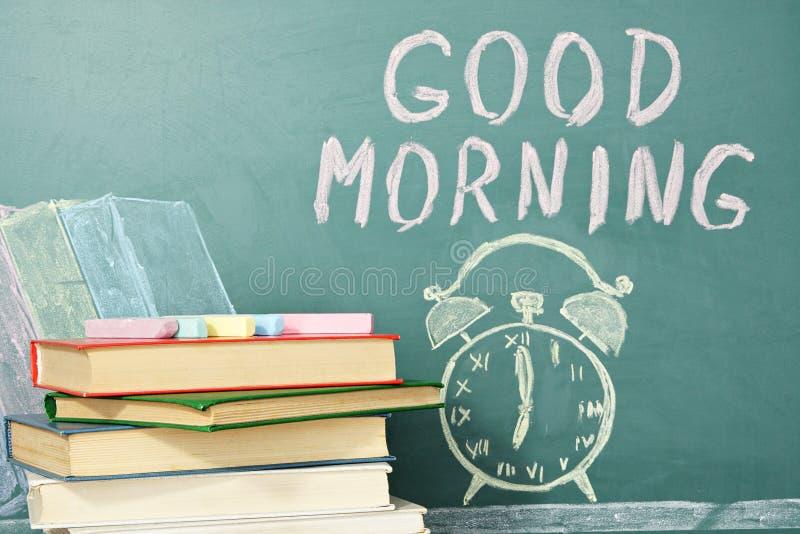 Утро иллюстрация вектора