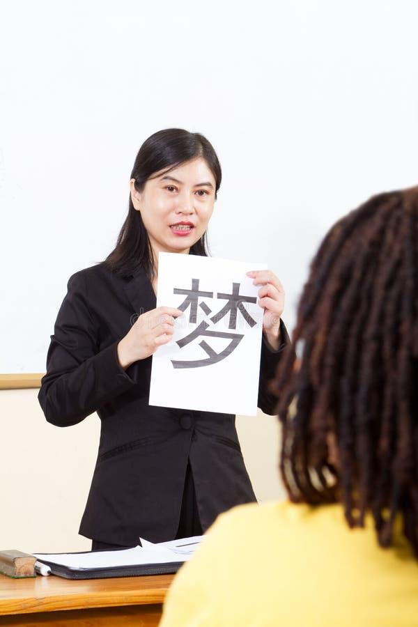 учитель китайского языка стоковая фотография