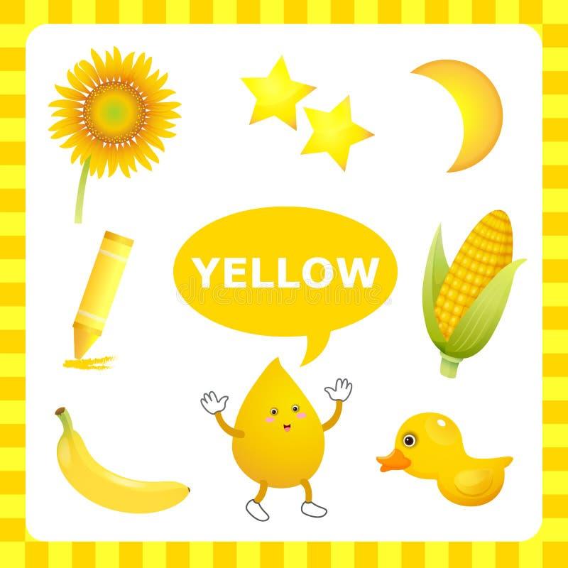 Учить желтый цвет иллюстрация вектора