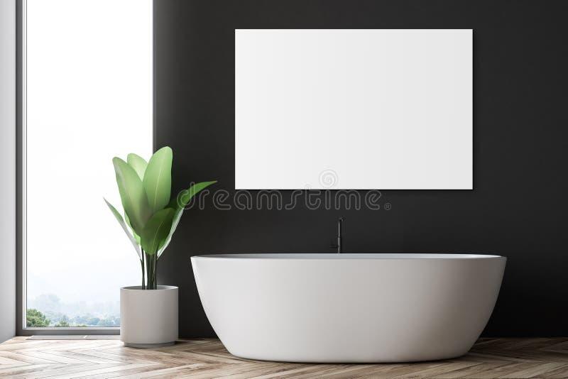 Ушат черной и серой ванной комнаты внутренний белый, плакат бесплатная иллюстрация