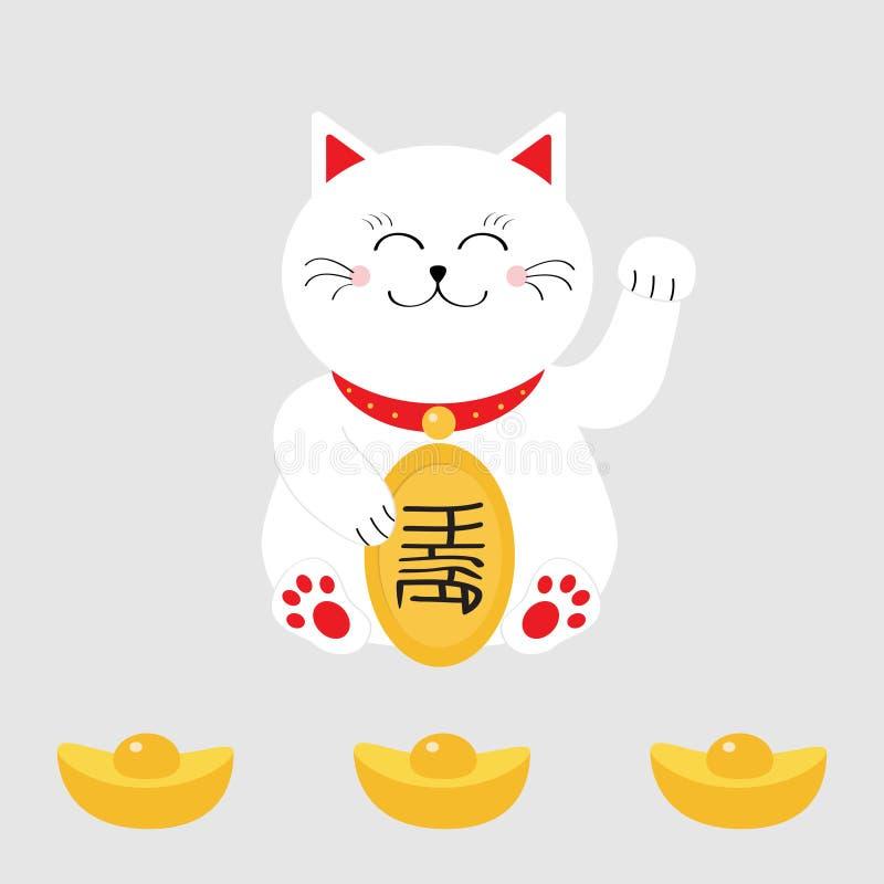 Удачливый кот держа золотую монетку Значок лапки руки кота Maneki Neco японца развевая китайский золотой ингот Символ богатства у бесплатная иллюстрация