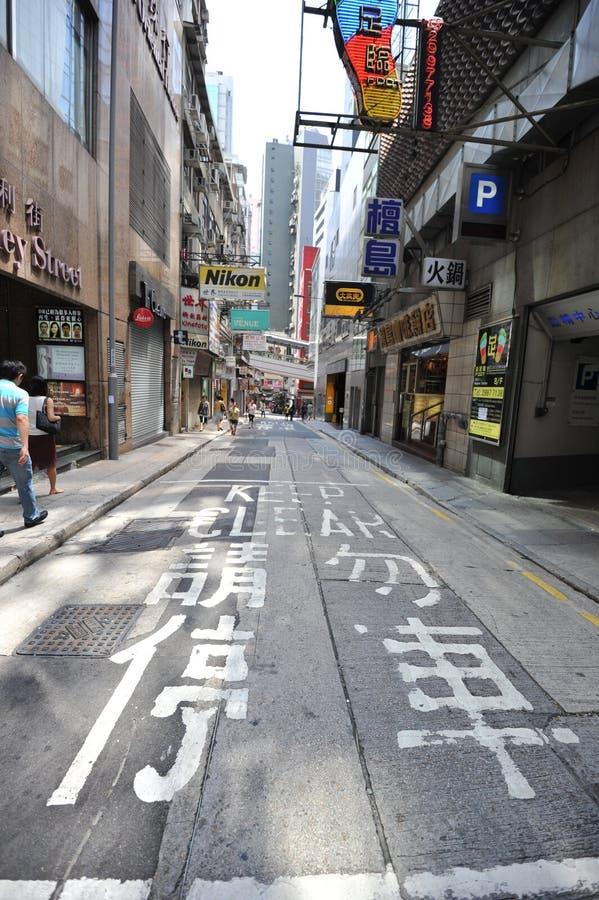 Улица в Гонконге стоковое фото rf