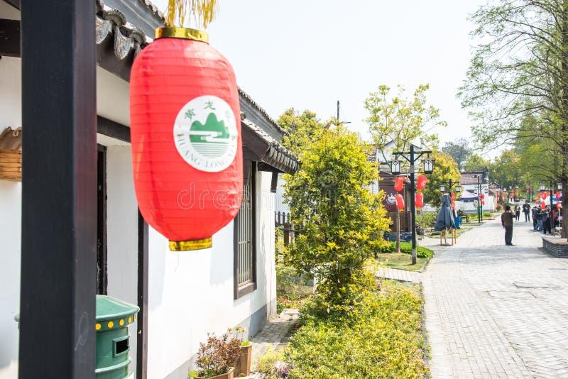 Улица деревни Huanglongxian стоковые фотографии rf