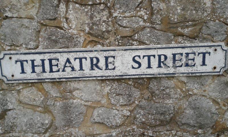 Улица театра стоковое фото