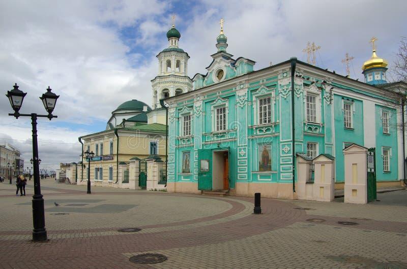Улица Baumana в Казани стоковые изображения rf