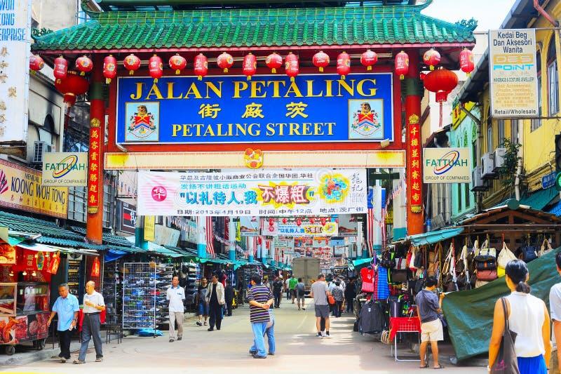 Улица Petaling в KL стоковое фото