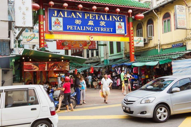 Улица Petaling стоковое изображение