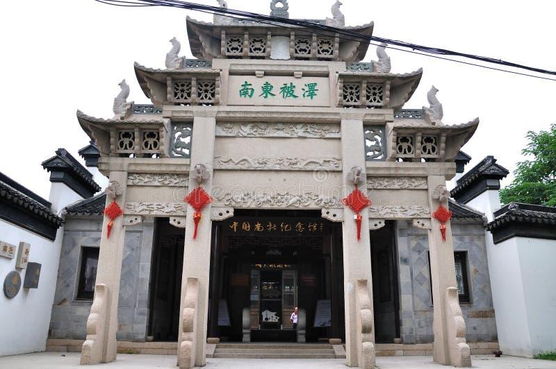 улица suzhou shantang стоковые фотографии rf