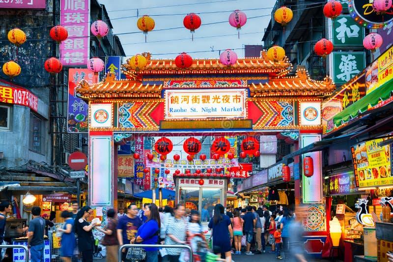 Уличный рынок в Тайбэе - Тайване стоковые изображения