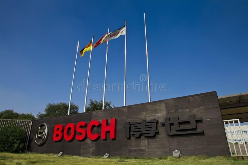 фабрика bosch стоковая фотография rf