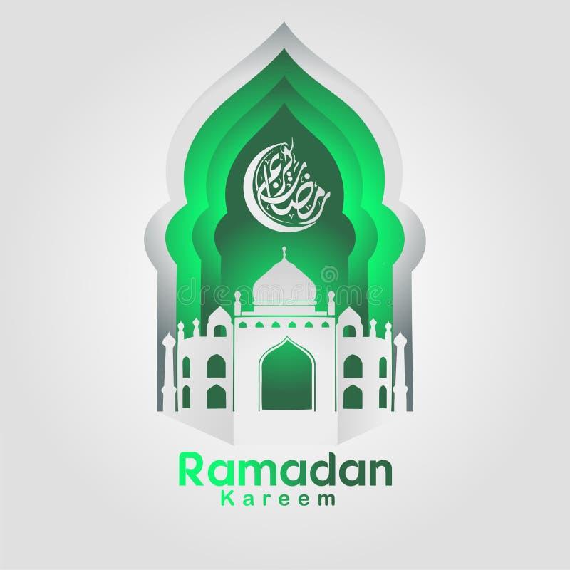 Файл поздравительной открытки Рамазан Kareem в свободной руке пишет с современным стилем бумажного ремесла иллюстрация вектора