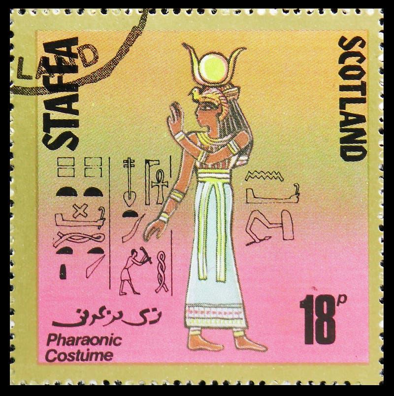 Фараонский костюм, сбор 18 p, serie Staffa Шотландии, около 1980 стоковое фото rf
