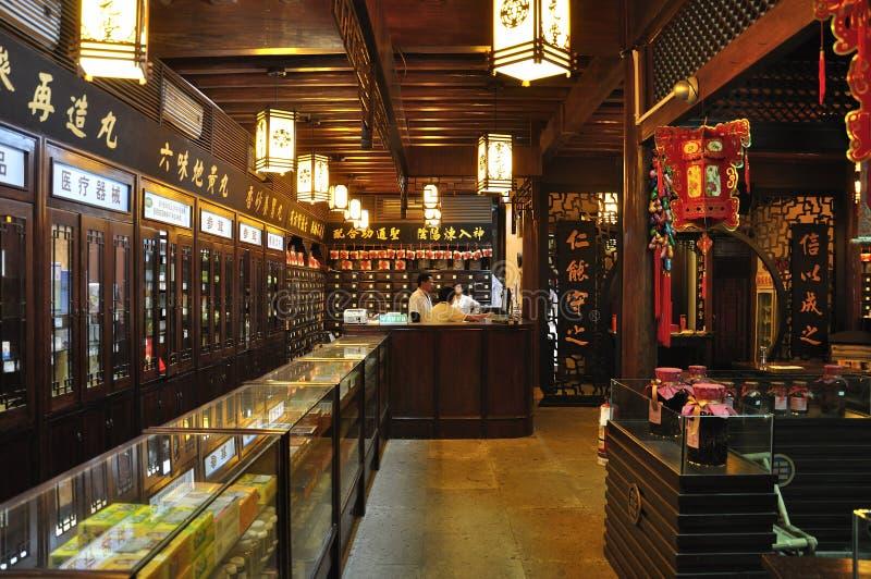 фармация фарфора китайская традиционная стоковые фото