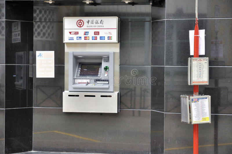 фарфор Макао банка atm стоковое фото
