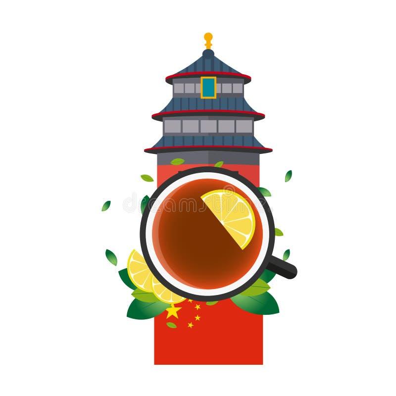 фарфор dishes свежее время чая клубник фарфора придайте форму чашки чай лимона китайский чай также вектор иллюстрации притяжки co иллюстрация вектора