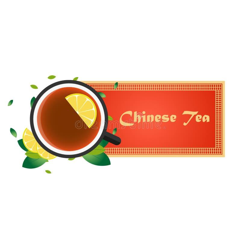 фарфор dishes свежее время чая клубник фарфора придайте форму чашки чай лимона китайский чай также вектор иллюстрации притяжки co иллюстрация штока