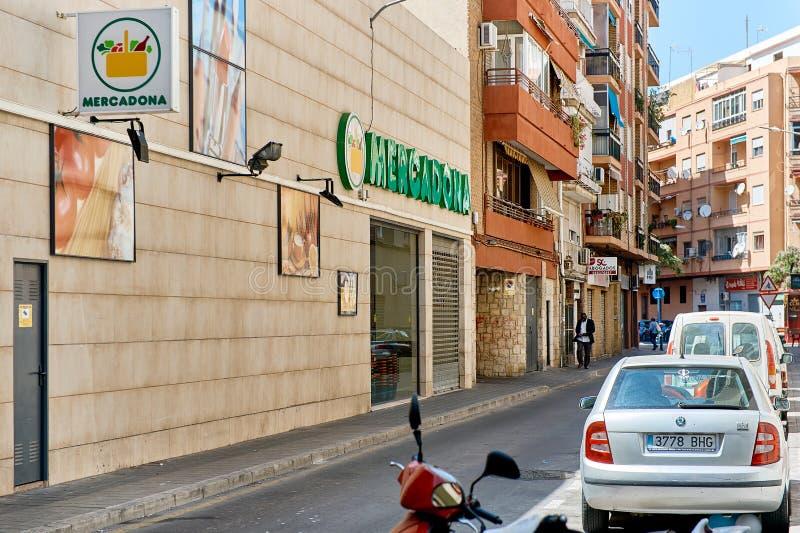 Фасад гипермаркета Mercadona стоковая фотография