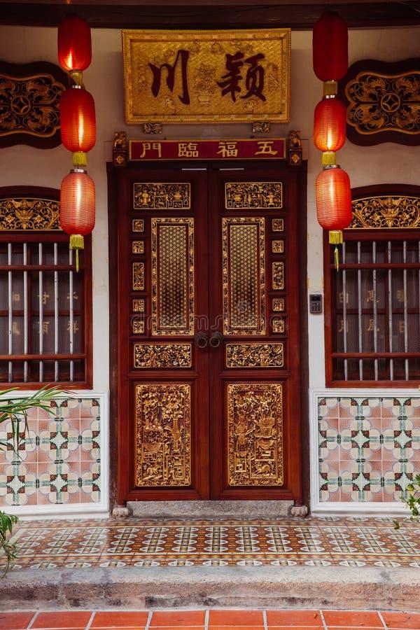 Фасад здания наследия ЮНЕСКО, Penang стоковые фотографии rf