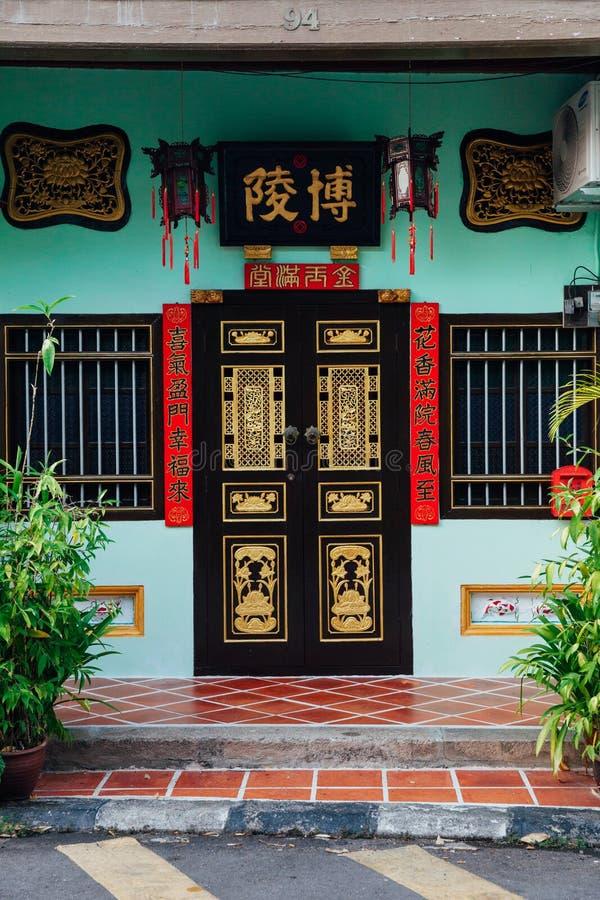 Фасад здания наследия ЮНЕСКО, Penang стоковые изображения rf