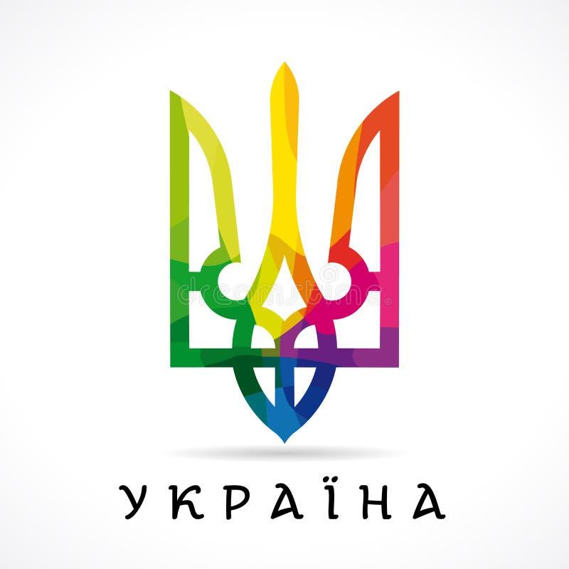 Фасетка Украины покрашенная эмблемой, знамя Дня Конституции с украинским текстом бесплатная иллюстрация