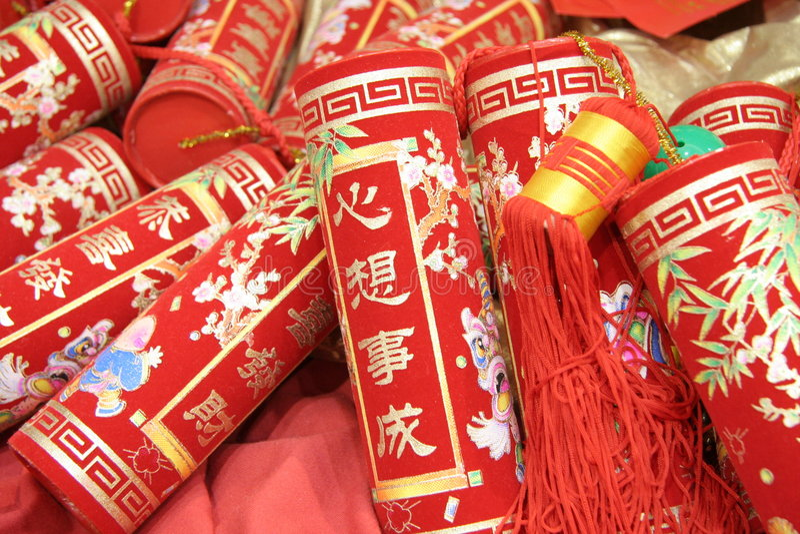 Download фейерверки китайца торжества Стоковое Фото - изображение насчитывающей украшения, характер: 480780