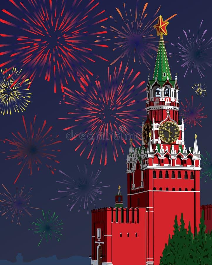 Фейерверки Москвы Kremlin.Festive. Illust вектора иллюстрация штока