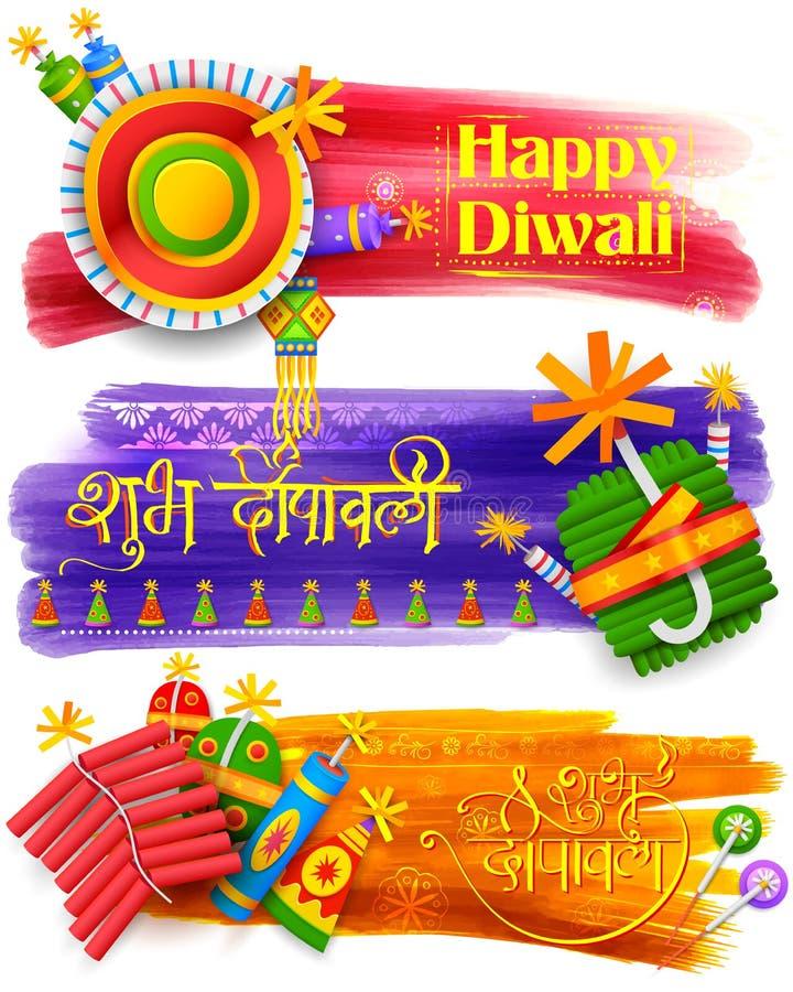 Фейерверк на счастливой предпосылке акварели праздника Diwali для светлого фестиваля Индии иллюстрация вектора