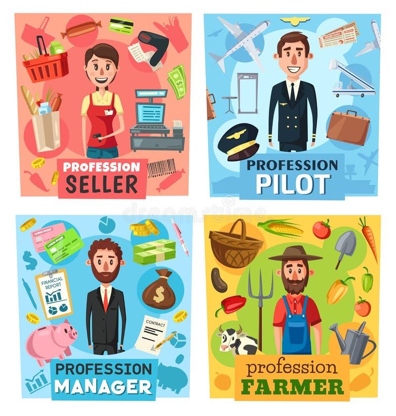 Фермер, finansial менеджер, пилот, продавец, кассир бесплатная иллюстрация