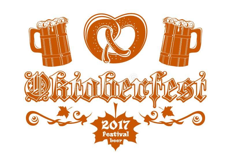 Фестиваль 2017 пива Oktoberfest иллюстрация штока