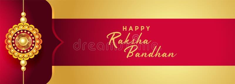 Фестиваль счастливого rakdha bandhan знамени брата и сестры бесплатная иллюстрация