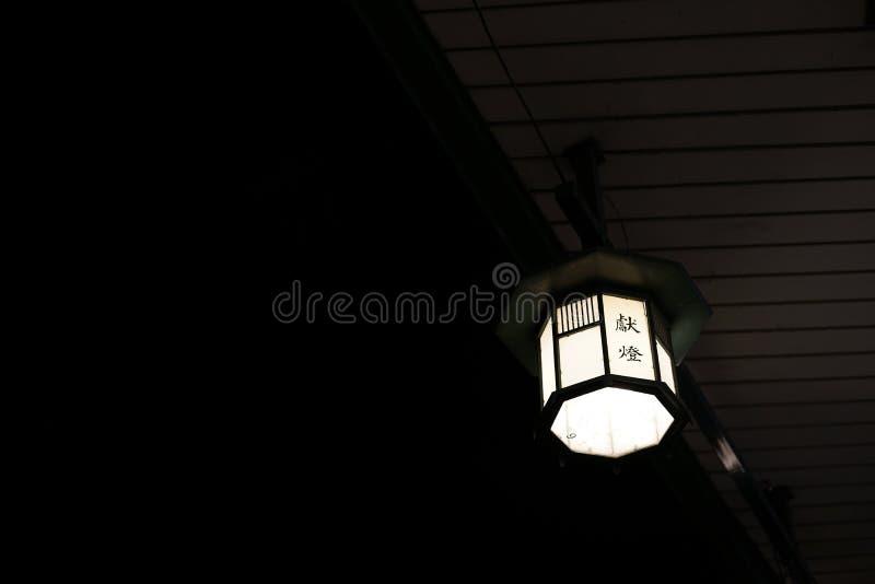 Фестиваль японских фонарей для осеннего фестиваля стоковые фото