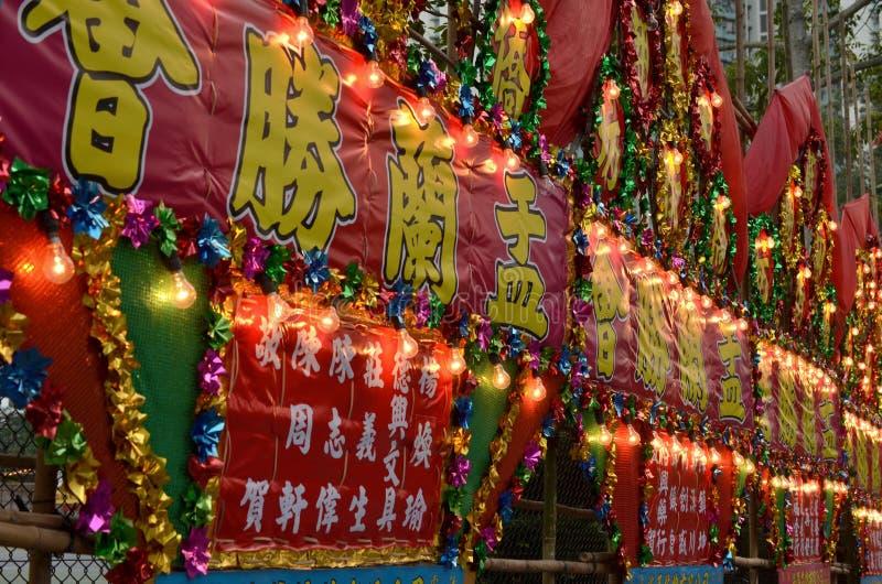 Фестиваль призрака на Гонконге стоковые изображения rf