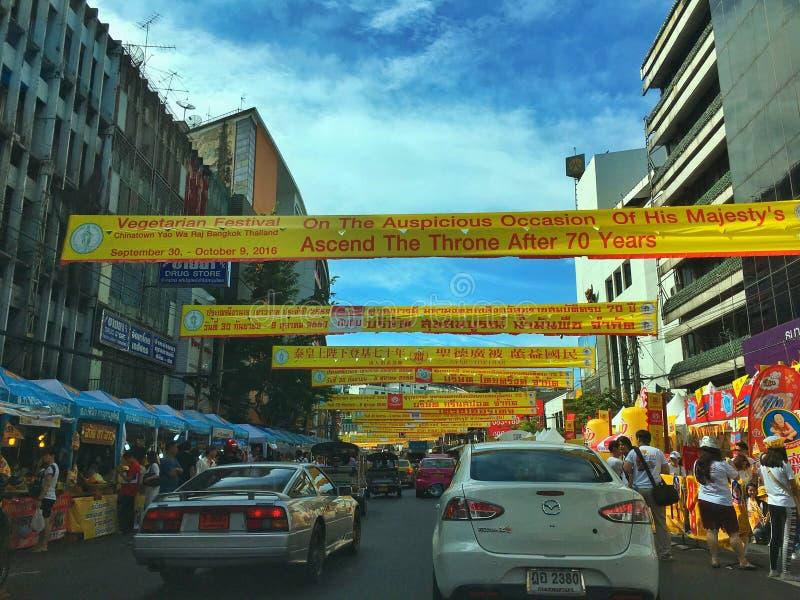Фестиваль 2016 Yaowarat вегетарианский стоковое изображение